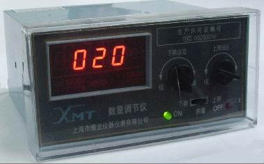 xmt系列数字温控仪